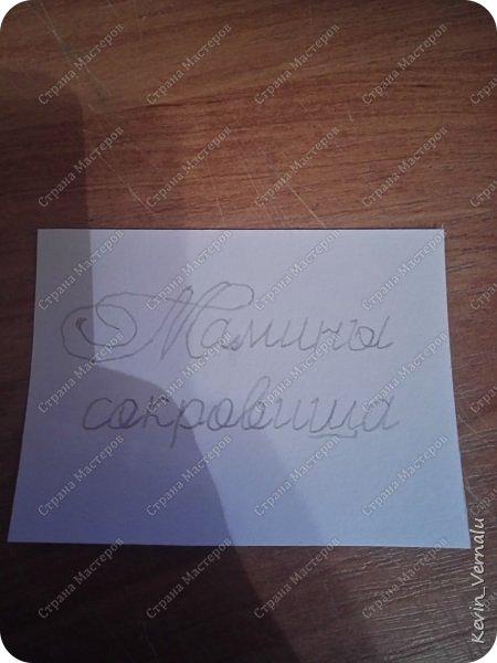 Мастер-класс Скрапбукинг Рисование и живопись Надписи без принтера Бумага Карандаш фото 4