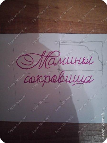 Мастер-класс Скрапбукинг Рисование и живопись Надписи без принтера Бумага Карандаш фото 9