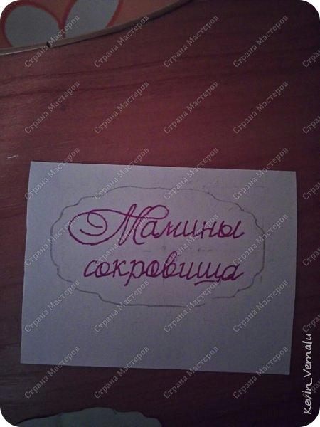 Мастер-класс Скрапбукинг Рисование и живопись Надписи без принтера Бумага Карандаш фото 17