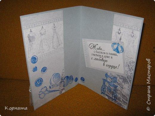 Всем доброго времени суток, дорогие друзья и мастера! Сегодня я с открыточками. Эту открыточку сделала в подарок Любаше(Любасик) , когда она была в Москве, хотелось что-то задорное, вот получилась такая пуговичная улыбашка. фото 22