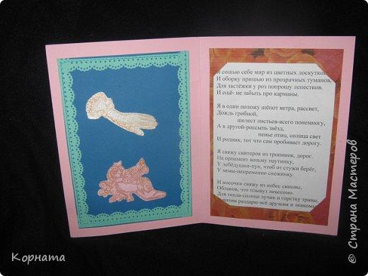 Всем доброго времени суток, дорогие друзья и мастера! Сегодня я с открыточками. Эту открыточку сделала в подарок Любаше(Любасик) , когда она была в Москве, хотелось что-то задорное, вот получилась такая пуговичная улыбашка. фото 28