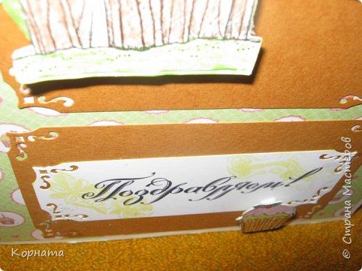 Всем доброго времени суток, дорогие друзья и мастера! Сегодня я с открыточками. Эту открыточку сделала в подарок Любаше(Любасик) , когда она была в Москве, хотелось что-то задорное, вот получилась такая пуговичная улыбашка. фото 9