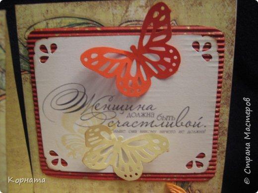 Всем доброго времени суток, дорогие друзья и мастера! Сегодня я с открыточками. Эту открыточку сделала в подарок Любаше(Любасик) , когда она была в Москве, хотелось что-то задорное, вот получилась такая пуговичная улыбашка. фото 13