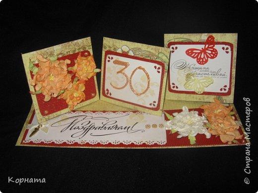 Всем доброго времени суток, дорогие друзья и мастера! Сегодня я с открыточками. Эту открыточку сделала в подарок Любаше(Любасик) , когда она была в Москве, хотелось что-то задорное, вот получилась такая пуговичная улыбашка. фото 18