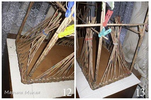 Мастер-класс Поделка изделие Плетение Опять большооое и мобильное Маленький МК Трубочки бумажные фото 6