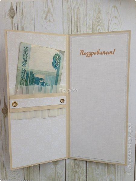 Парочка пятничных творений.  Бумага Эпоха невинности Galeria Papieru. Это самый сочный дизайн из шести предложенных набором. Бледноватая коллекция( минус), но симпатичная:) Одно название чего стоит! К свадебным открыткам самое то:) фото 4