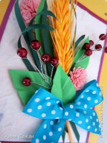 Здравствуйте друзья! Сделала подруги открытку на День Рождения! Вот такая получилась осенняя, с ягодками и жёлтым колоском.  фото 3