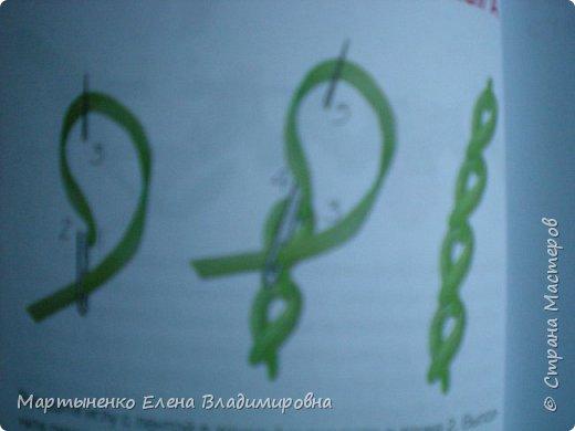 Всем, добрый день! Предлагаю небольшой мастер-класс объемного цветка. Идея цветка взята у бразильских мастериц. Для вышивки использованы атласные ленты ш.=12 мм. для цветка и ш.=6 мм. для листиков. фото 13