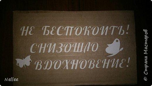 """Добрый день, жители страны мастеров! Вот такую табличку на дверь кабинета я сделала. Текст таблички взяла с сайта http://dcpg.ru/blogs/16876/. Для текста и декора использовала чипборды. В Новосибирске брала их в магазине """"Леонардо"""". Идея декора моя. фото 3"""