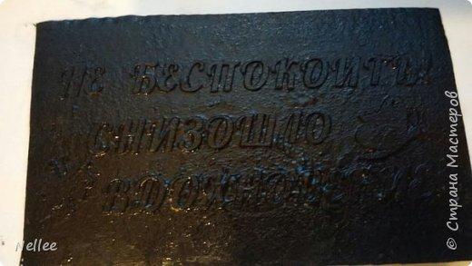 """Добрый день, жители страны мастеров! Вот такую табличку на дверь кабинета я сделала. Текст таблички взяла с сайта http://dcpg.ru/blogs/16876/. Для текста и декора использовала чипборды. В Новосибирске брала их в магазине """"Леонардо"""". Идея декора моя. фото 4"""