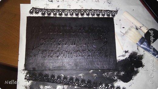 """Добрый день, жители страны мастеров! Вот такую табличку на дверь кабинета я сделала. Текст таблички взяла с сайта http://dcpg.ru/blogs/16876/. Для текста и декора использовала чипборды. В Новосибирске брала их в магазине """"Леонардо"""". Идея декора моя. фото 5"""
