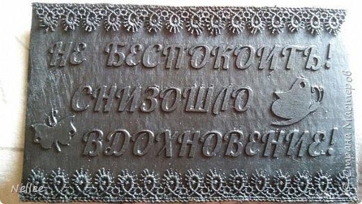"""Добрый день, жители страны мастеров! Вот такую табличку на дверь кабинета я сделала. Текст таблички взяла с сайта http://dcpg.ru/blogs/16876/. Для текста и декора использовала чипборды. В Новосибирске брала их в магазине """"Леонардо"""". Идея декора моя. фото 6"""