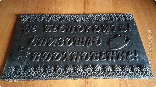 """Добрый день, жители страны мастеров! Вот такую табличку на дверь кабинета я сделала. Текст таблички взяла с сайта http://dcpg.ru/blogs/16876/. Для текста и декора использовала чипборды. В Новосибирске брала их в магазине """"Леонардо"""". Идея декора моя. фото 7"""