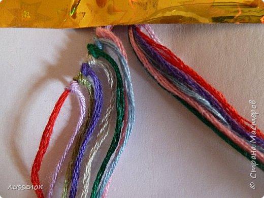 Хорошего всем настроения жители Страны Мастеров! Сегодня я хочу рассказать о плетении классической фенечки - конфетки из 16 нитей. фото 8