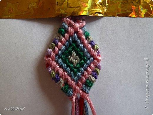 Хорошего всем настроения жители Страны Мастеров! Сегодня я хочу рассказать о плетении классической фенечки - конфетки из 16 нитей. фото 26