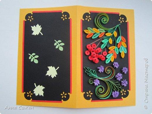 Здравствуйте милые мастерицы! Приглашаю вас посмотреть на осенние открытки, которые уже подарились очень хорошим людям!  фото 2