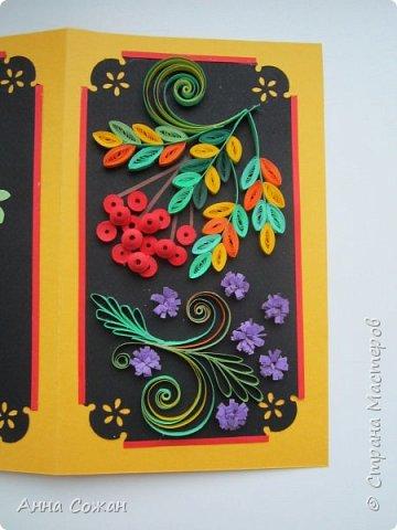 Здравствуйте милые мастерицы! Приглашаю вас посмотреть на осенние открытки, которые уже подарились очень хорошим людям!  фото 3