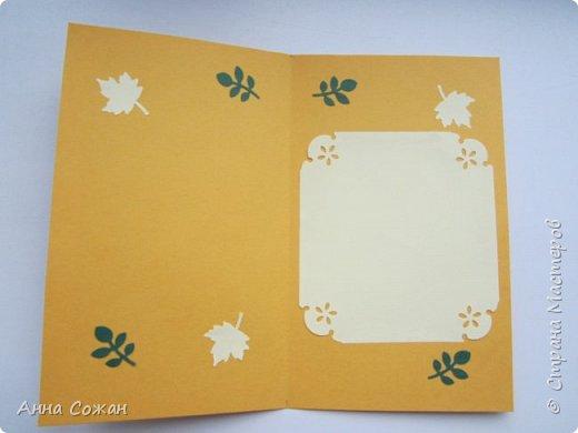 Здравствуйте милые мастерицы! Приглашаю вас посмотреть на осенние открытки, которые уже подарились очень хорошим людям!  фото 6