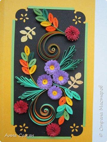Здравствуйте милые мастерицы! Приглашаю вас посмотреть на осенние открытки, которые уже подарились очень хорошим людям!  фото 8