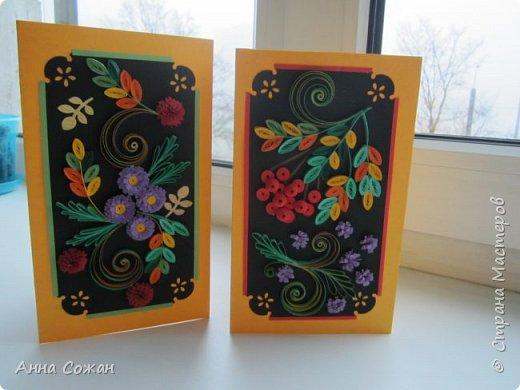 Здравствуйте милые мастерицы! Приглашаю вас посмотреть на осенние открытки, которые уже подарились очень хорошим людям!  фото 11