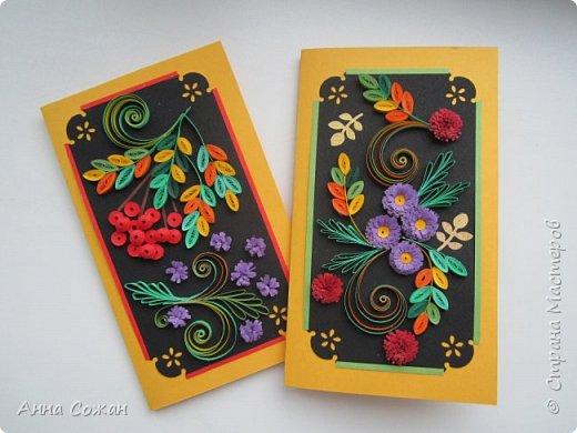 Здравствуйте милые мастерицы! Приглашаю вас посмотреть на осенние открытки, которые уже подарились очень хорошим людям!  фото 1