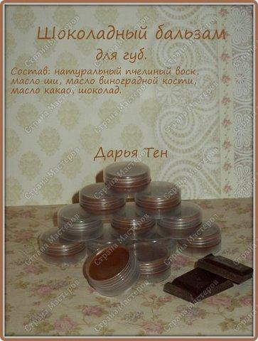 Всем здравствуйте! Немного наварила.)))) фото 5