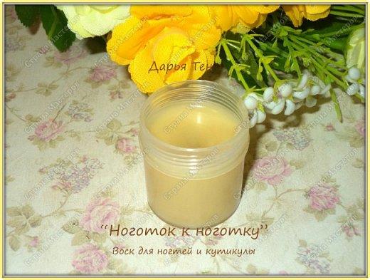 Всем здравствуйте! Немного наварила.)))) фото 6