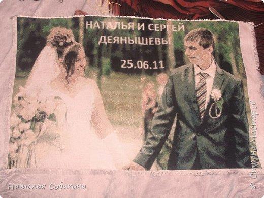 С любимым мужем!! =)) фото 3