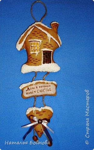 Мастер-класс Поделка изделие Новый год Рождество Шитьё МК Кофейные домики Ткань фото 2