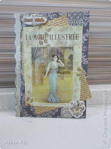 Винтажная открытка фото 1