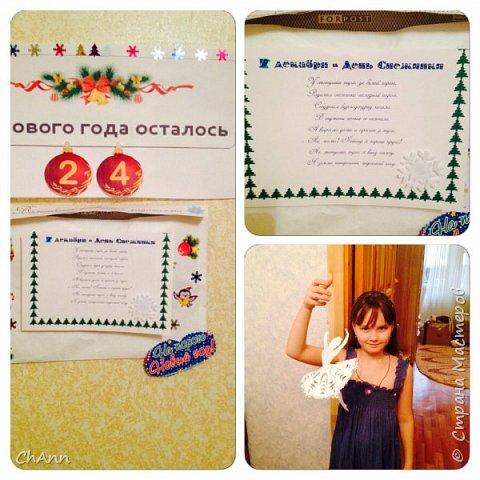 Маленькая открытка на новый год своими руками