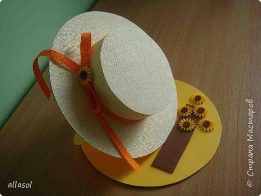Мой вариант известной открытки - шляпки фото 4