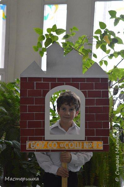 У нас праздник! День рождения школы! Юбилей - 15 лет! фото 14