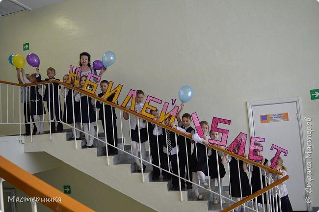 У нас праздник! День рождения школы! Юбилей - 15 лет! фото 1