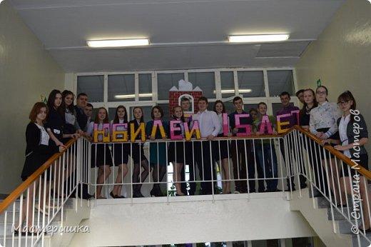 У нас праздник! День рождения школы! Юбилей - 15 лет! фото 10