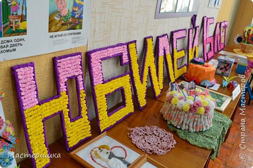 У нас праздник! День рождения школы! Юбилей - 15 лет! фото 28