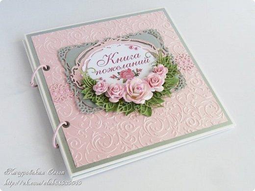 Мастер-класс Скрапбукинг День рождения Свадьба Ассамбляж Книга пожеланий Бумага фото 1
