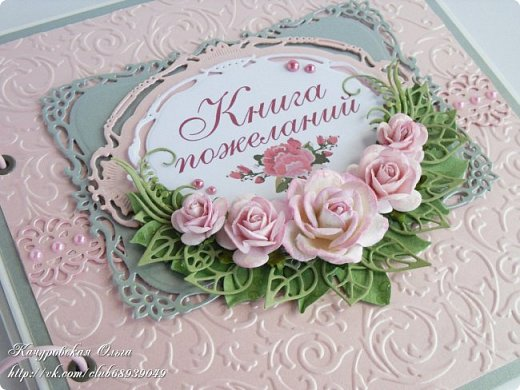 Мастер-класс Скрапбукинг День рождения Свадьба Ассамбляж Книга пожеланий Бумага фото 2