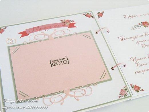 Мастер-класс Скрапбукинг День рождения Свадьба Ассамбляж Книга пожеланий Бумага фото 4