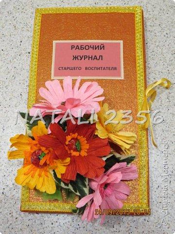 Такие подарочные шоколадки получили коллеги к празднику. Благодарю за идею мастера страны https://stranamasterov.ru/user/135044 фото 3