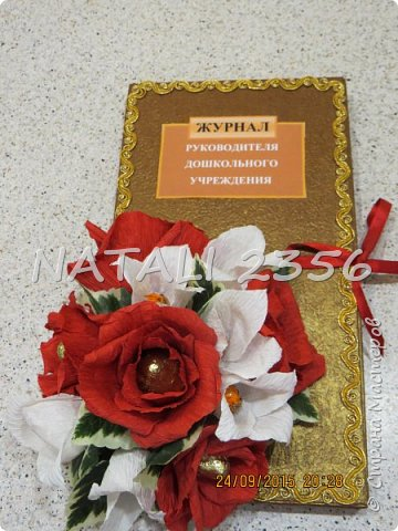 Такие подарочные шоколадки получили коллеги к празднику. Благодарю за идею мастера страны https://stranamasterov.ru/user/135044 фото 2