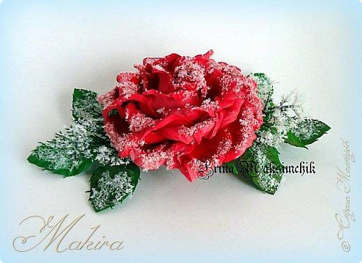 "Роза из фоамирана из серии ""Зимняя сказка"" - заколка автомат."