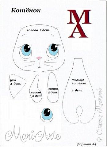 Идею такого котика с печальными глазками я взяла у Татьяны Ивлевой (Спасибо, Танюша).   Выкройку сделала сама, и вот получаются такие котята. Я расскажу, как  можно сделать такого ....  фото 2