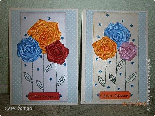 Показываю свои новые творения. В октябре делала себе свадебный букет на серебряную свадьбу. Освоила цветы из лент ( https://stranamasterov.ru/node/962643 ). В Интернете увидела открытки, только цветы там были другие из ткани. Решила попробовать. Вот результат. фото 1