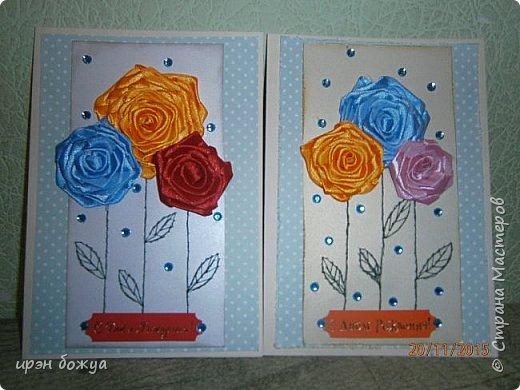 Показываю свои новые творения. В октябре делала себе свадебный букет на серебряную свадьбу. Освоила цветы из лент ( https://stranamasterov.ru/node/962643 ). В Интернете увидела открытки, только цветы там были другие из ткани. Решила попробовать. Вот результат. фото 9