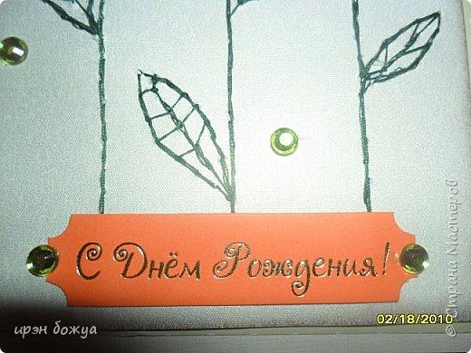 Показываю свои новые творения. В октябре делала себе свадебный букет на серебряную свадьбу. Освоила цветы из лент ( https://stranamasterov.ru/node/962643 ). В Интернете увидела открытки, только цветы там были другие из ткани. Решила попробовать. Вот результат. фото 8