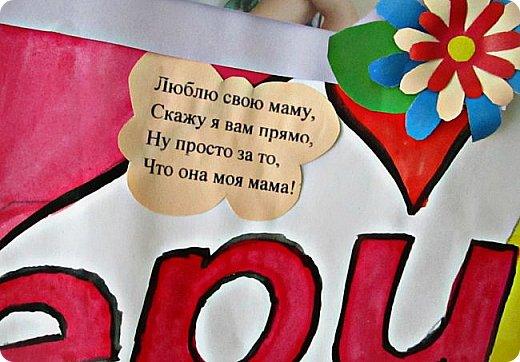 Обойди весь мир вокруг, Только знай заранее: Не найдешь теплее рук И нежнее маминых.  Не найдешь на свете глаз Ласковей и строже. Мама каждому из нас Всех людей дороже.  Сто путей, дорог вокруг Обойди по свету: Мама — самый лучший друг, Лучше мамы — нету!  (П. Синявский)   фото 21