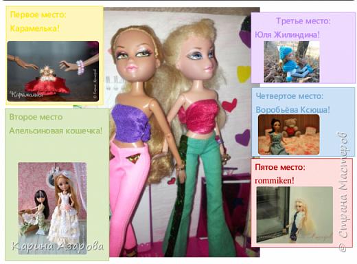 "Журнал ""Куколка"", 2 выпуск фото 6"
