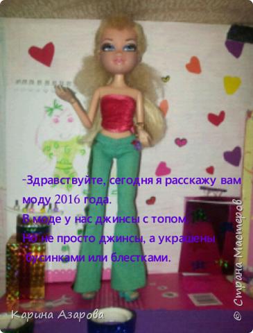 "Журнал ""Куколка"", 2 выпуск фото 2"