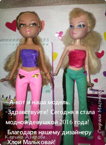 "Журнал ""Куколка"", 2 выпуск фото 5"